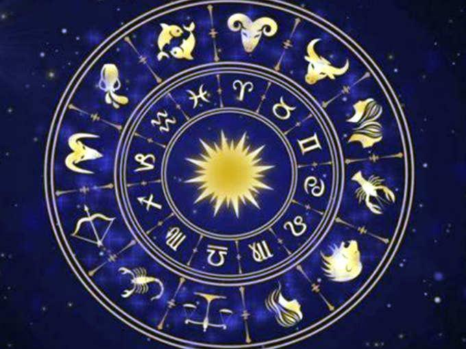 Daily Horoscope आजचे राशीभविष्य: दि. २६ मार्च २०२०