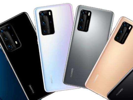Huawei P40, P40 Pro, P40 Pro Plus