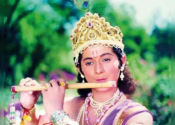 रामानंद सागर का 'श्री कृष्णा'