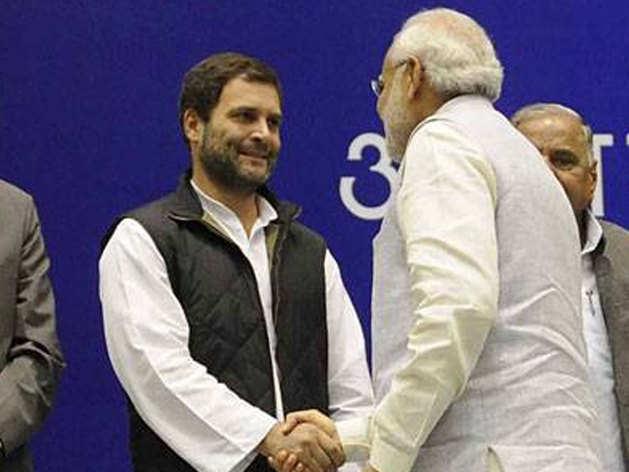 <p>राहुल गांधी ने की मोदी सरकार की तारीफ। <br></p>