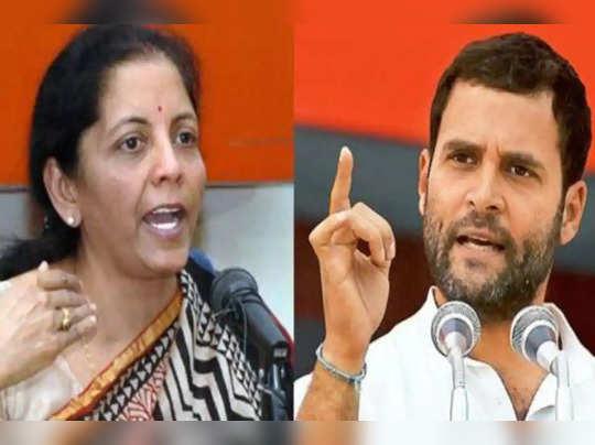 rahul gandhi vs nirmala sithraman