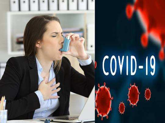 how coronavirus is harmful for asthma patients know the precautions and safety tips for coronavirus to asthmatic patient in hindi