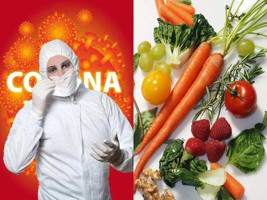 coronavirus and diet eat these 5 food to boost immunity and prevent the infection of coronavirus in hindi