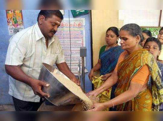 ration card holders