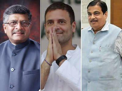 रवि शंकर प्रसाद, राहुल गांधी और नितिन गडकरी
