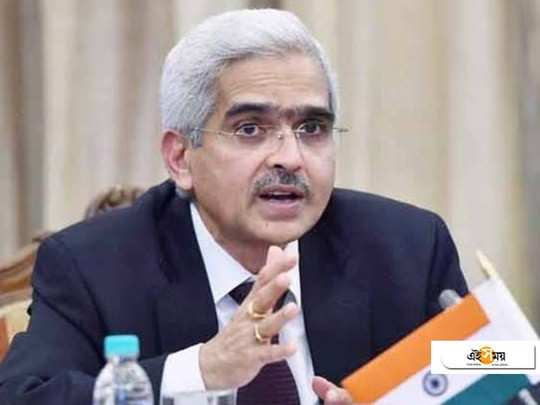 RBI Chief Shaktikanta Das Will address Media At 10 am on Friday 27 march