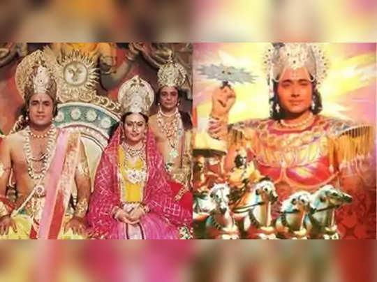 RAMAYANa and mahabharatha
