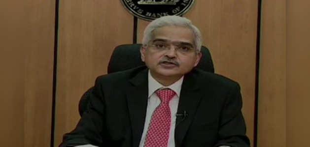 RBI ने रीपो रेट में 75 बीपीएस की कटौती की, नया रेट 4.4%
