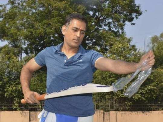 Ranchi: Former Indian cricket team captain Mahendra Singh Dhoni during inaugurat...