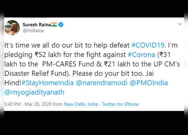 सुरेश रैना की 52 लाख की मदद