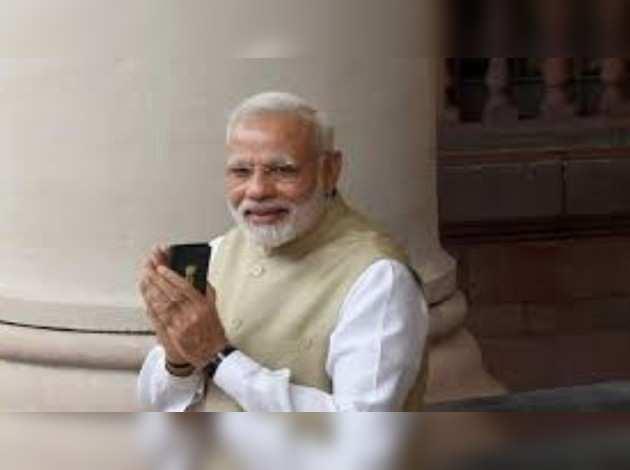 कोरोना वायरस संकट: मोदी सरकार ने लॉन्च किया 'PM केयर्स', फंड में हर कोई स्वेच्छा से कर सकता है दान