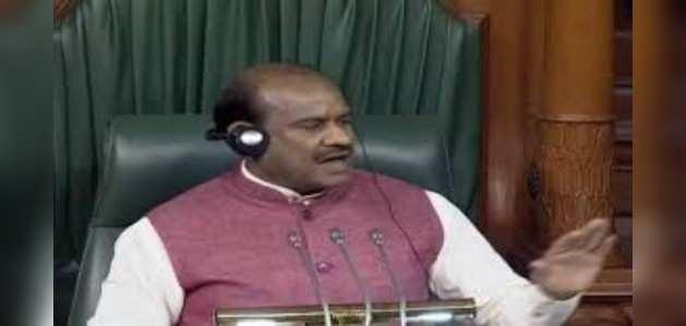 Covid-19: लोकसभा स्पीकर ओम बिरला ने सभी MPs से सैलरी, सांसद निधि से 'PM केयर्स' फंड में सहयोग देने की अपील की