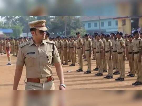 Yatish Chandra IPS