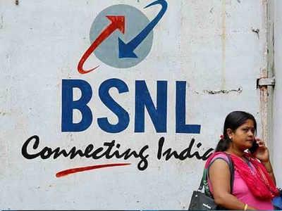 BSNL यूजर्स को झटका