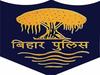 Bihar Police SI Exam: बिहार पुलिस संयुक्त मुख्य परीक्षा स्थगित, जानिए जरूरी जानकारी