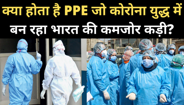 what is ppe and its importance for doctors in treating coronavirus patients