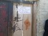 सीतापुरः दिल्ली से लौटे कोरोना सदिंग्ध को घर में किया गया क्वारंटीन