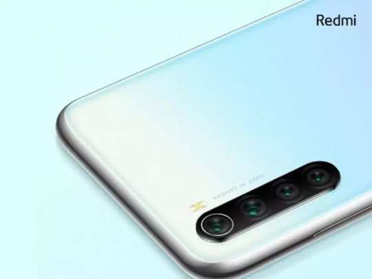 Redmi Note 8 Price Hike