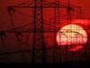 महाराष्ट्र सरकार का लोगों को गिफ्ट! सस्ती हो जाएगी बिजली