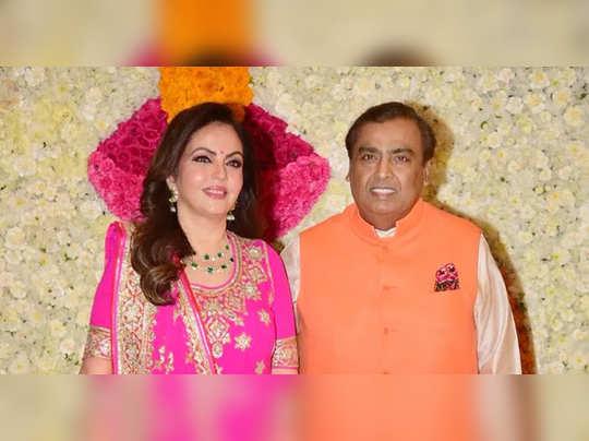 Nita Ambani and Mukesh Ambani
