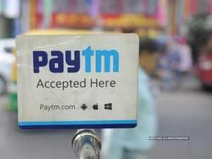 Paytm: ವ್ಯಾಲೆಟ್ ಮೊತ್ತವನ್ನು ಬ್ಯಾಂಕ್ಗೆ ವರ್ಗಾಯಿಸುವುದು ಹೇಗೆ?
