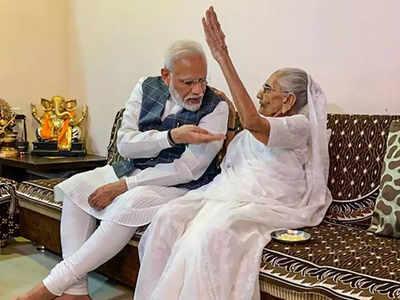 मां हीराबेन के साथ पीएम नरेंद्र मोदी (फाइल फोटो)