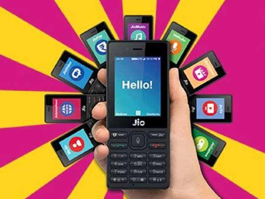 Jio Phone Main