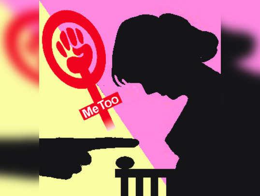 महिलांवरील अत्याचारांचे सर्वाधिक खटले मुंबईत प्रलंबित