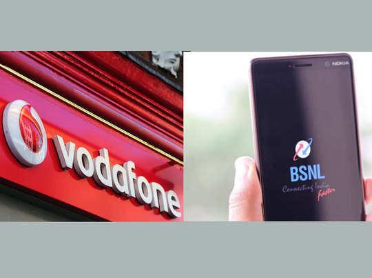 COVID-19: BSNL और वोडाफोन-आइडिया ने बदला अपना नाम