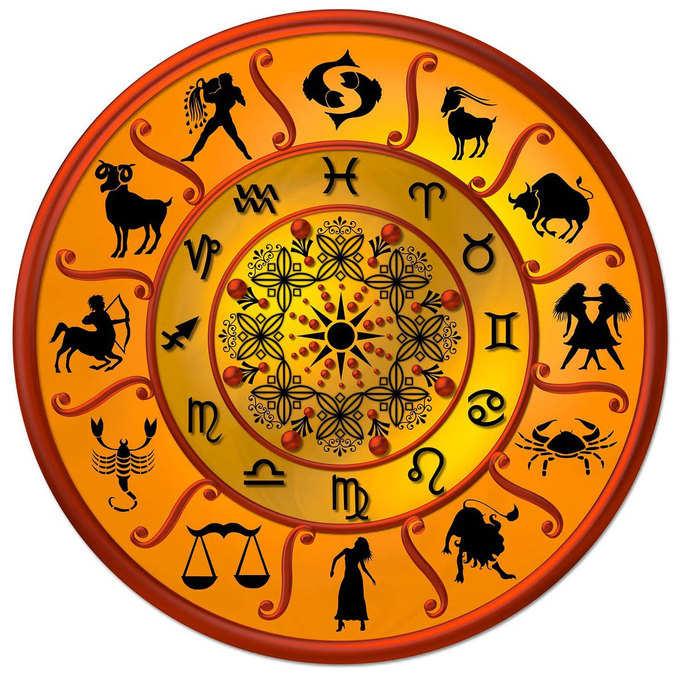 Daily Horoscope आजचे राशीभविष्य: दि. ०१ एप्रिल २०२०