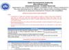DDA Jobs 2020: पटवारी सहित कई पदों पर आवेदन शुरू, इस लिंक से करें अप्लाई