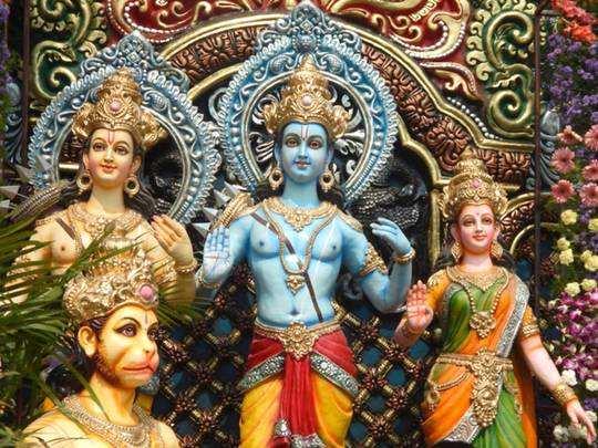 ராம நவமி 2 ஏப்ரல் 2020 கொண்டாடப்படுகிறது. - Samayam-tamil