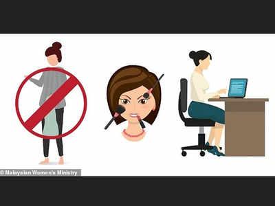 मलयेशिया में महिलाओं को सीख