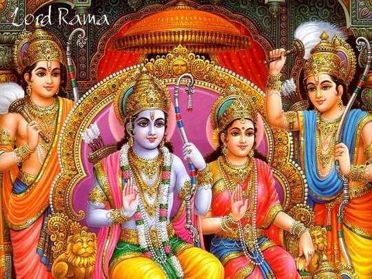 Sri Rama Mantram