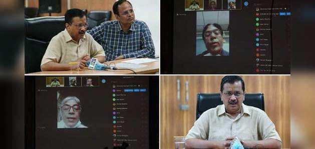 दिल्ली CM अरविंद केजरीवाल का ऐलान- कोरोना से जंग में शहीद हॉस्पिटल कर्मी को देंगे 1 करोड़ रुपये