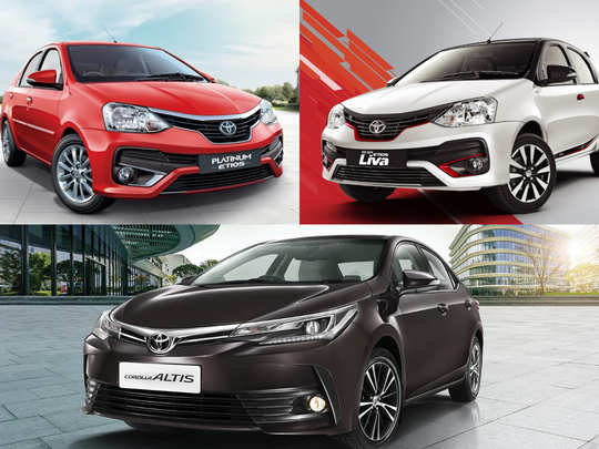 Toyota Discontinued models