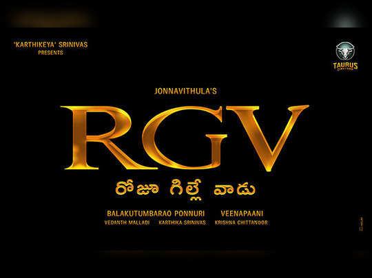 rgv title poster