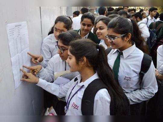 CBSE Students to Get Promotion without Exam 2020
