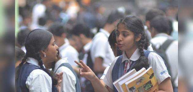 Covid-19 संकट: HRD मंत्रालय ने CBSE को दिया निर्देश- कक्षा 1 से 8 तक के छात्रों को को बिना परीक्षा अगली कक्षा में प्रमोट करे