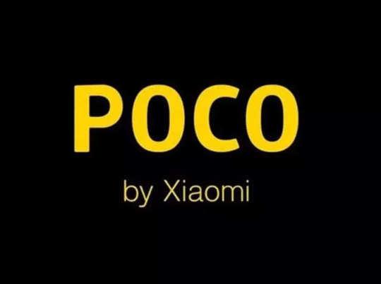 Poco F2 का इंतजार होगा खत्म, सर्टिफिकेशन वेबसाइट पर दिखा