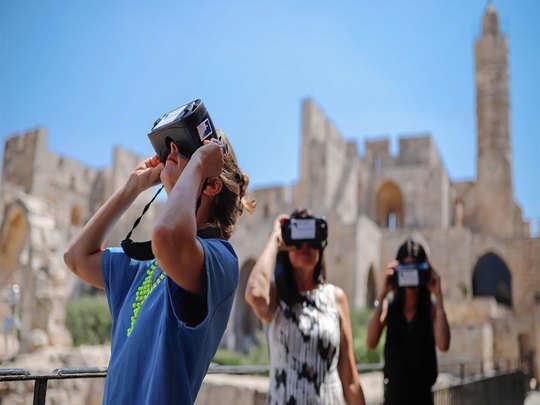 virtual walking