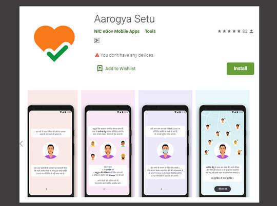 Aarogya Setu मोबाइल ऐप लॉन्च, कोरोना पर लगाएगा लगाम
