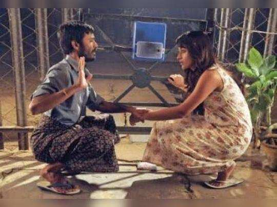 dhanush and trisha