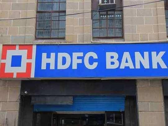 15_11_2019-hdfc_bank_19759201