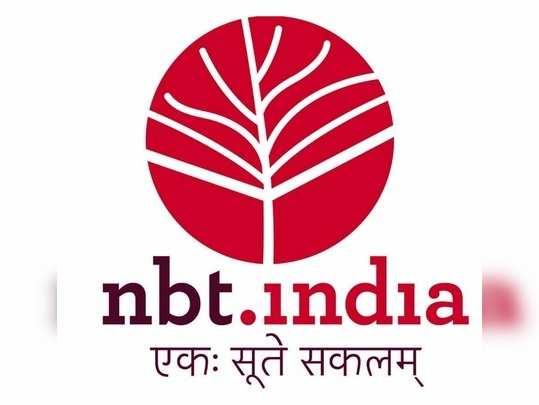 NBT India Recruitment 2020