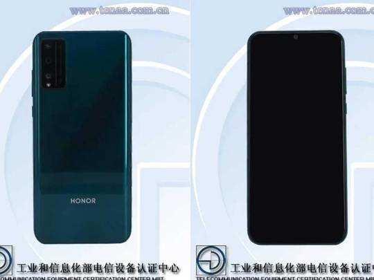 Upcoming Honor Smartphones