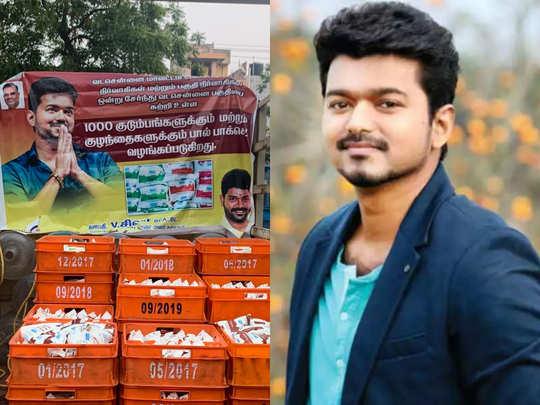 Vijay fans distribute 1000 milk packets during corona lockdown