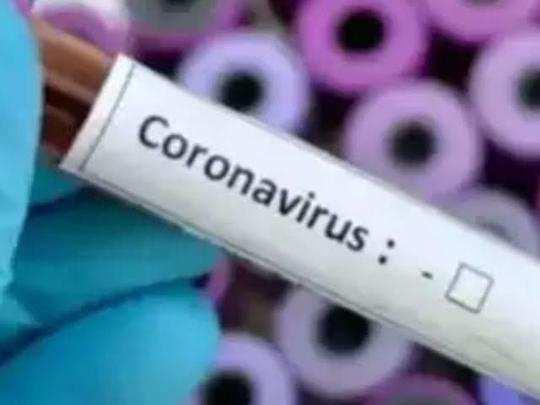corona virus1