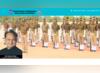 Rajasthan Home Guard Bharti 2020: 8वीं पास के लिए मौका, जानें सैलरी,आवदेन की पूरी डीटेल