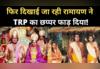 फिर दिखाई जा रही रामायण को छप्परफाड़ TRP